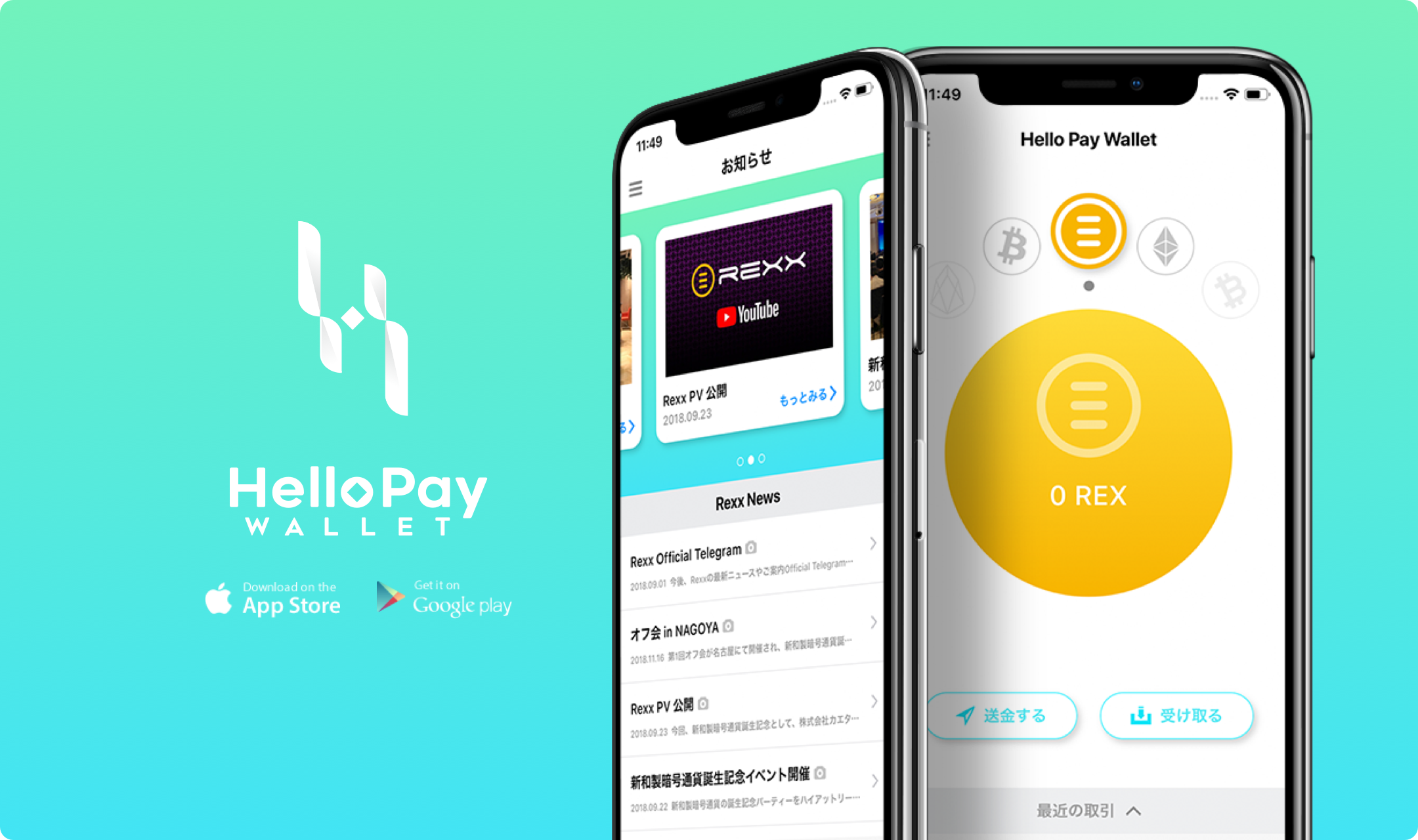 Hello Pay Wallet