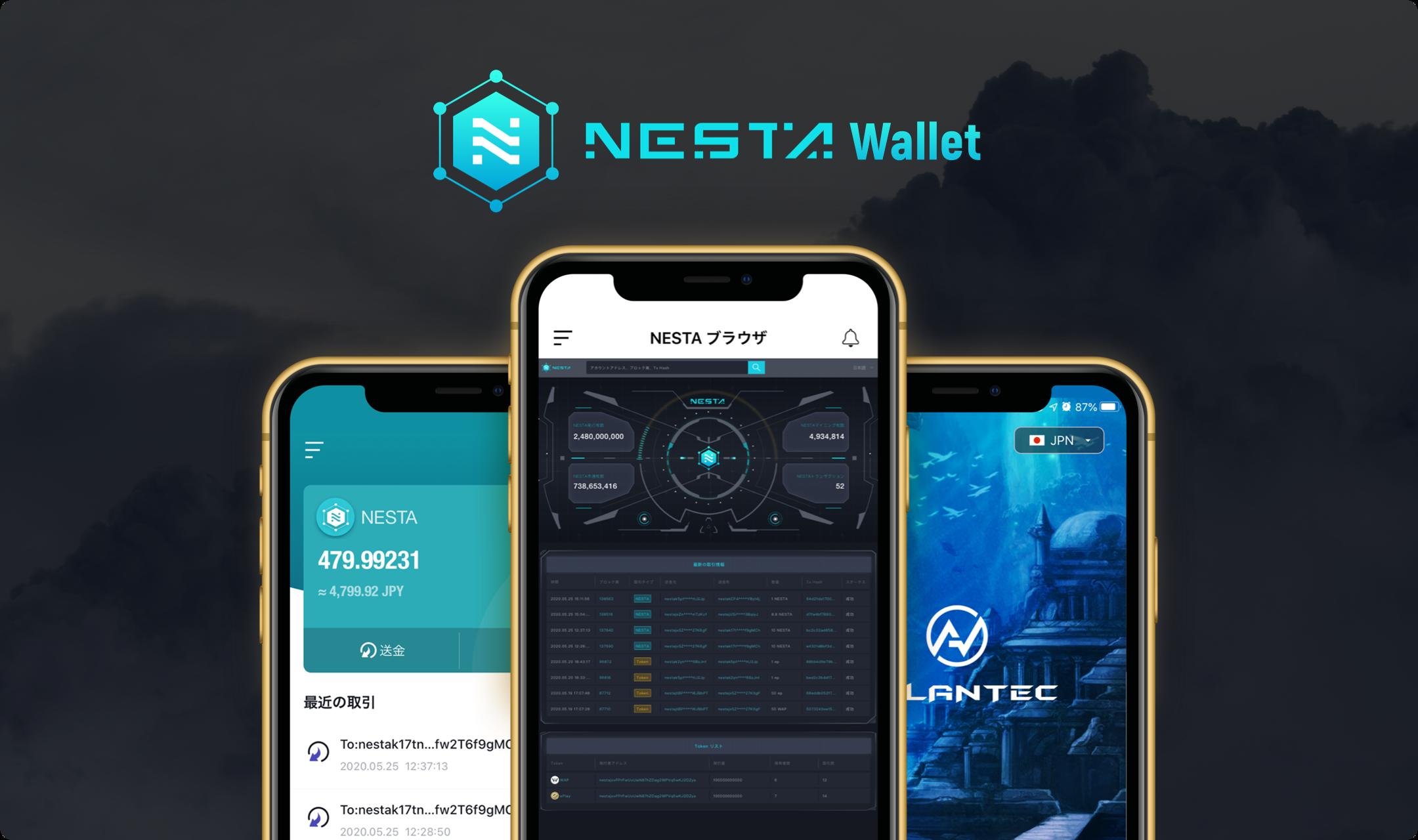NESTA Wallet